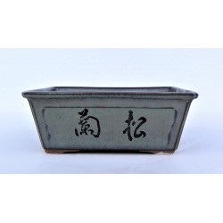 Poterie bonsai rectangulaire 14x10x5cm