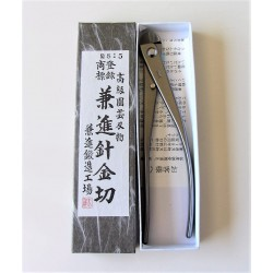 Pince coupe fil inox 200mm Japon - haut de gamme Kaneshin