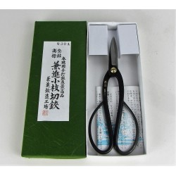 Ciseaux intermédiaire incurvé 195mm Japon - haut de gamme Kaneshin