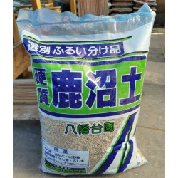 kanuma granulométrie 3-5mm - 20 litres