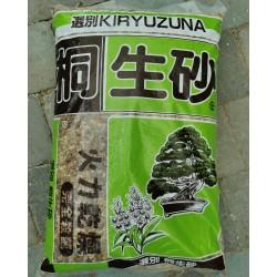 Kiryuzuna 2-5mm