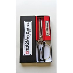 Ciseaux Niwaki 270mm - qualité professionnelle