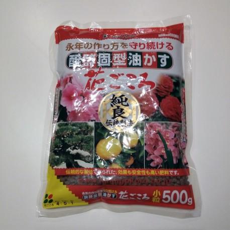 Engrais organique Hanagokoro grain 2-5mm - 500g