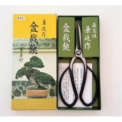Ciseaux de paume 210mm Japon - haut de gamme Kaneshin