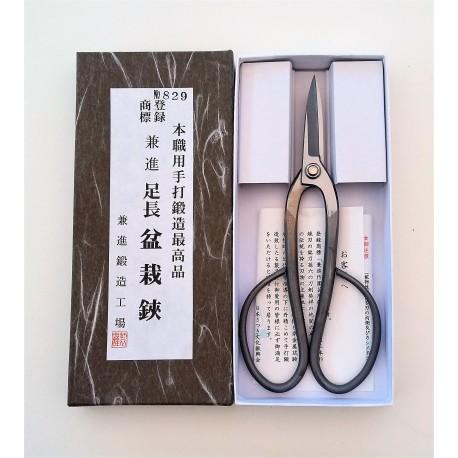 Ciseaux intermédiaires en inox 200mm Japon - haut de gamme Kaneshin