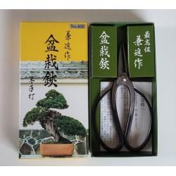 Ciseaux de paume 180mm Japon - haut de gamme