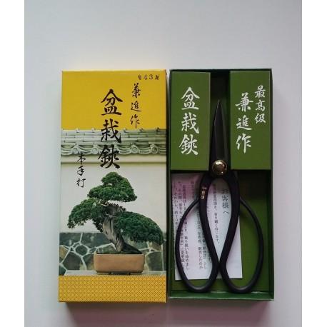Ciseaux de paume 200mm Japon - haut de gamme Kaneshin