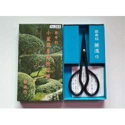 Ciseaux fins 150mm Japon - haut de gamme