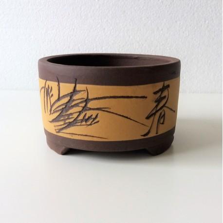 Poterie bonsai ronde diam 10.5cm haut 6cm