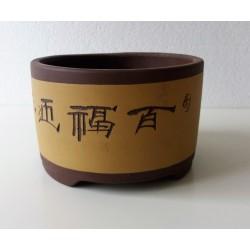 Poterie bonsai ronde diam 15cm hauteur 9.5cm