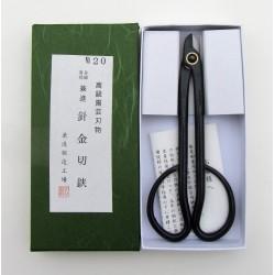 Ciseaux coupe fil 160mm Japon - haut de gamme