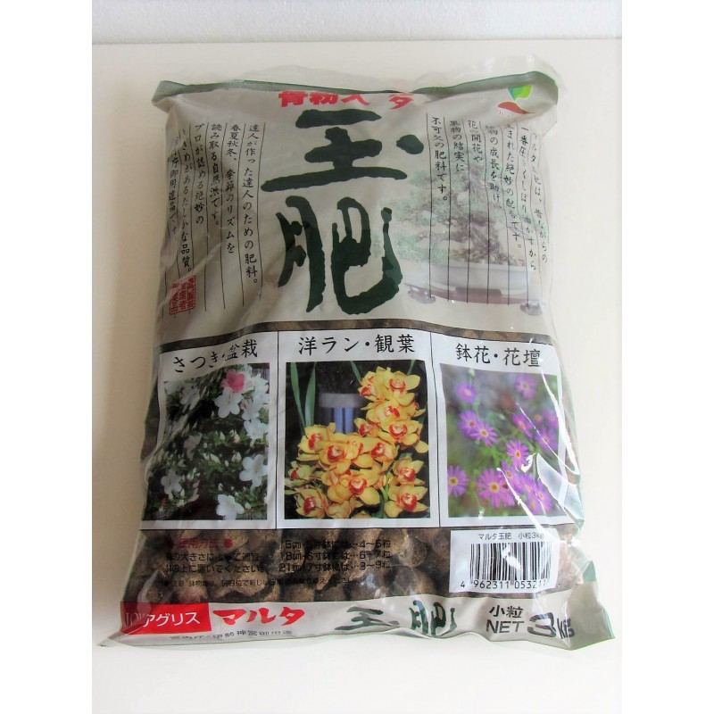 Engrais joy tamahi 15mm 3kg engrais organique pour bonsai for Engrais 3 fois 15